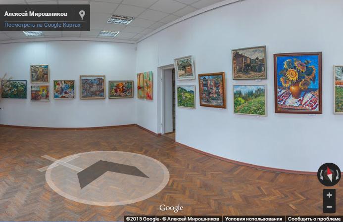 Оксана Оснач тур на Google Maps