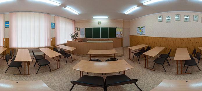 Виртуальный тур по Херсонской средней школе №1