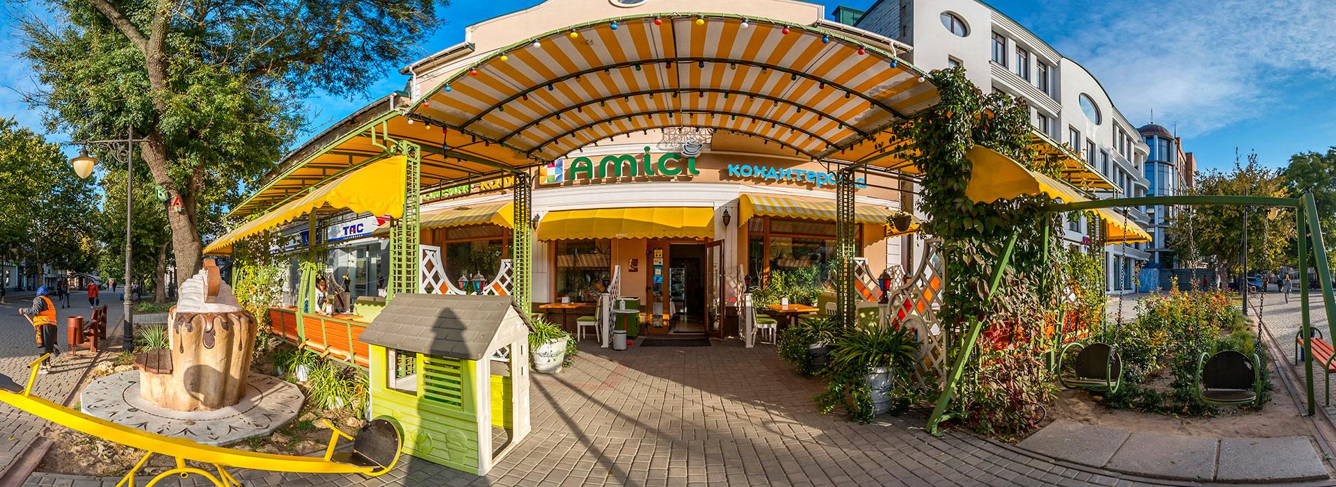 Семейное кафе-кондитерская Амичи