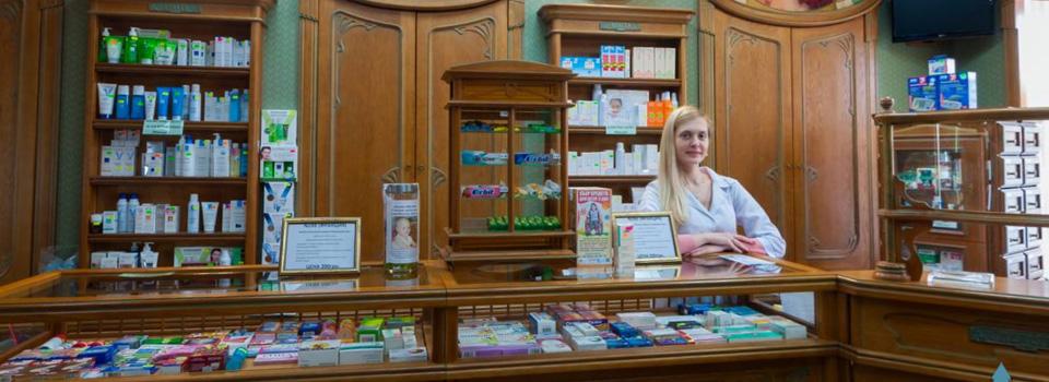 Аптека имени Владимира Гаухмана