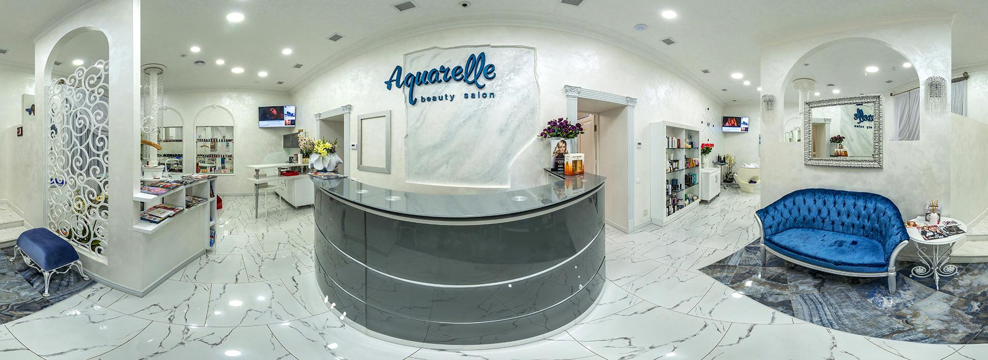 Салон красоты Акварель
