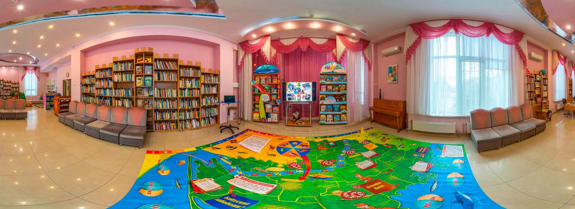 Дитяча бібліотека імені Дніпрової Чайки