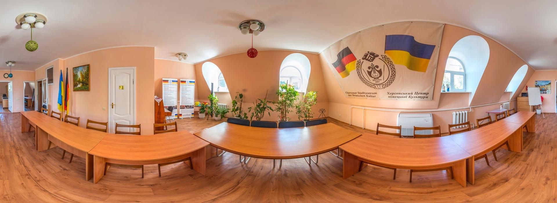 Херсонский городской центр немецкой культуры