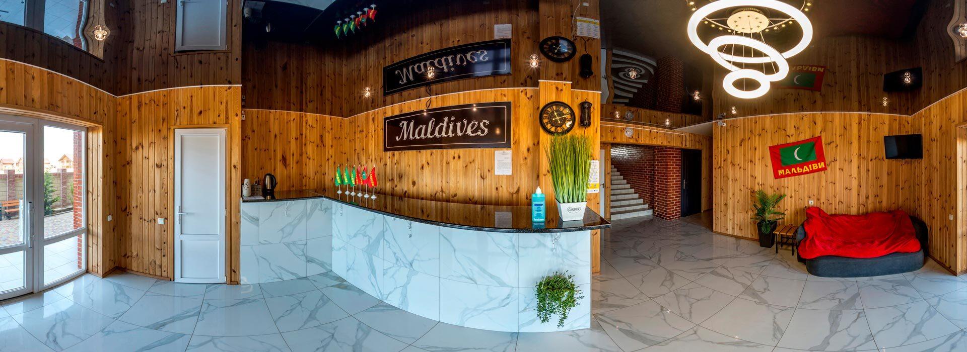 Отель Мальдивы