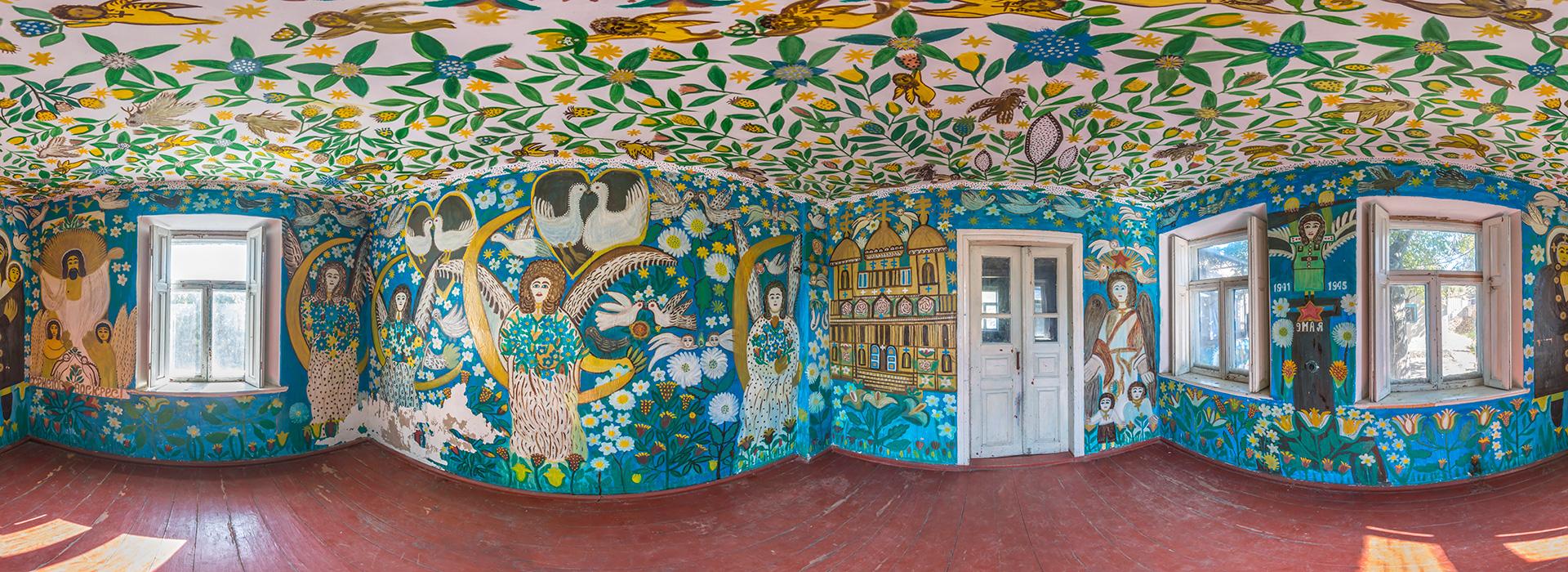 Дом-музей Полины Райко