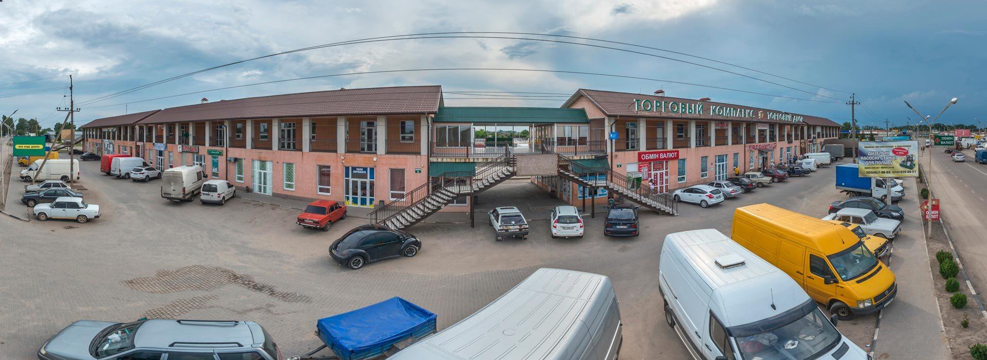 Торговый комплекс «Торговый Двор»