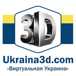 Виртуальная Украина